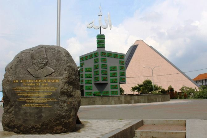 Museum Islam Indonesia KH Hasyim Asyari yang berada di kawasan Makam Gus Dur.