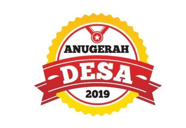 Anugerah Desa 2019