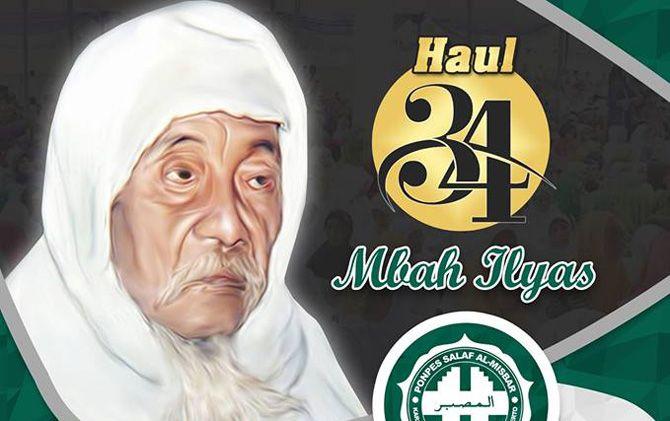 Liflet resmi Haul Ke-34 Mbah Ilyas Pondok Pesantran Salafiyah Al Misbar, Dusun Karangnongko, Desa Mojoranu, Kecamatan Sooko, Kabupaten Mojokerto.