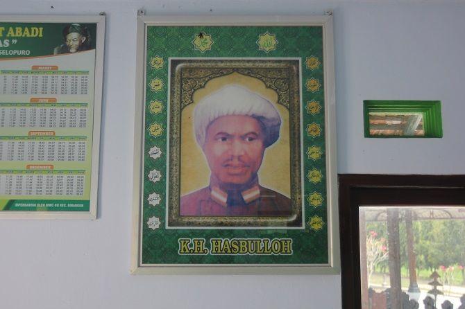 GAGAH: Gambar Mbah Hasbulloh yang ada di kompleks makam beliau di Desa Ploso, Kecamatan Selopuro.