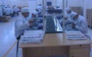 Satpol PP Temukan Dugaan Pelanggaran Izin di Pabrik Air Mambal