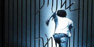 OMG! Polisi Jaga Tertidur Pulas, Dua Tahanan Polsek Kuta Selatan Kabur