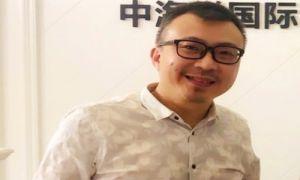 Andre Su Diminta Bantu Jadi Penghubung Indonesia dan Tiongkok
