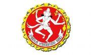 Jadwal Pesta Kesenian Bali (PKB), Minggu, 23 Juni 2019