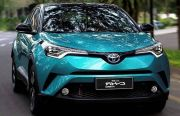 C-HR Hybrid, Generasi Hybrid Terbaru Toyota