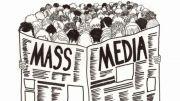Peran Vital Media Sukseskan Program Kabinet Indonesia Maju