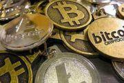 Tengah Trend, Amankah Berinvestasi Cryptocurrency?