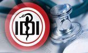 Jadi Calo BPJS, IDI Bali Siap Proses Oknum Dokter Gianyar