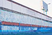 Dispora Anggarkan Rp 100 Juta Untuk Pengecatan Stadion Surajaya