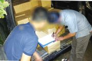 Bea Cukai Kudus Berhasil Sita 164 Ribu Batang Rokok Ilegal di Jepara