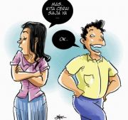 Kadung Manas-manasi Suami Ingin Segera Dicerai, Eh Malah Dicueki