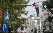 Perkuat Jaringan Internet, Pasang Fiber Optik di Surabaya Barat