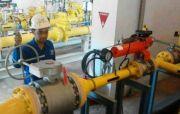 Gresik Migas Cemaskan Penurunan Harga Gas Industri