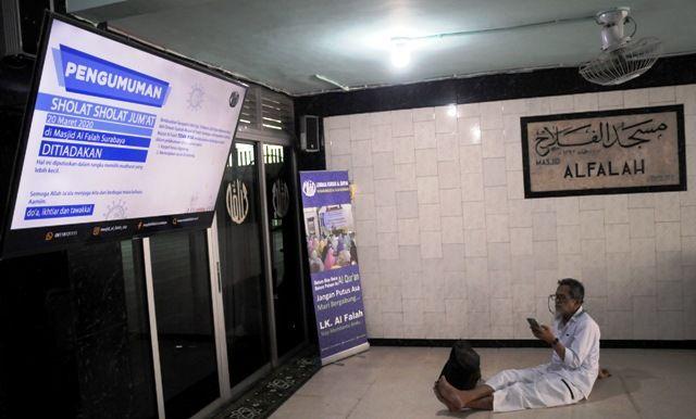 Jatim Darurat Bencana Covid 19 Surabaya Dan Malang Masuk Zona Merah